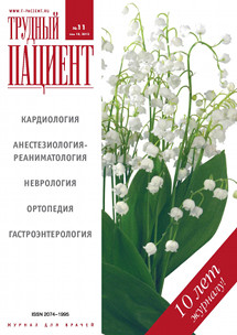 tp11–12-page-001