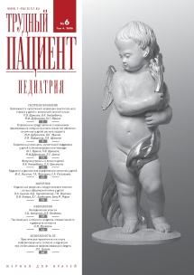 tp06-2006-pediatrija