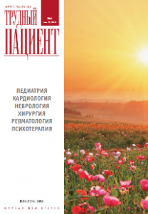 ТП5-14 cover
