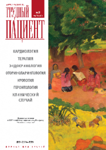 cover3-18