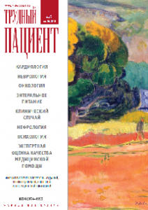 cover5-18