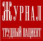 Журнал ТП бланк